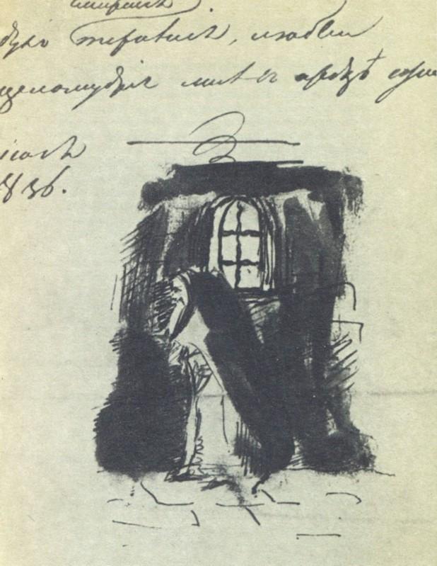 странник незнакомый и пушкин входит
