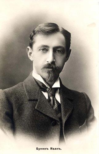 Иван Андреевич Бунин